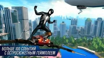 Новый Человек-паук 2 на андроид