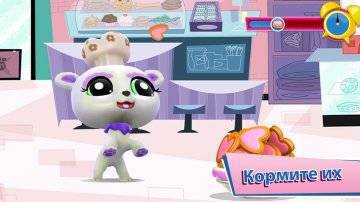 Littlest Pet Shop на андроид