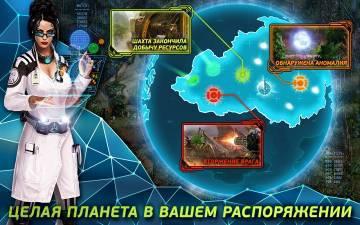 Эволюция: Битва за Утопию коды