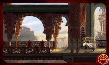 Prince of Persia Classic взлом
