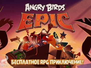 Angry Birds Epic прохождение