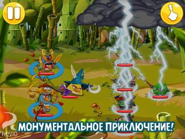 Angry Birds Epic секреты