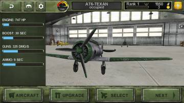 FighterWing 2 Flight Simulator читы