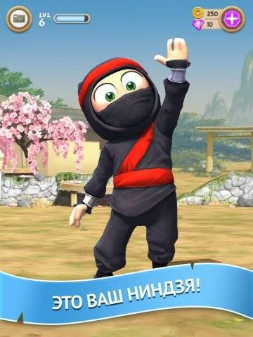 Clumsy Ninja взлом