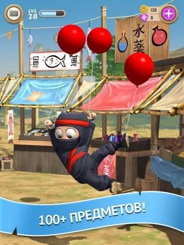 Clumsy Ninja много денег