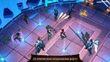 Dungeon Hunter 4 секреты