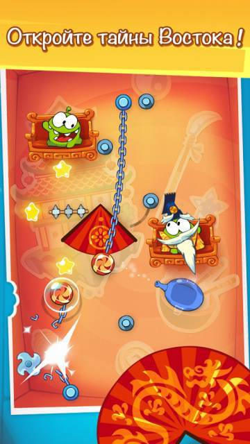 Cut the Rope: Time Travel читы