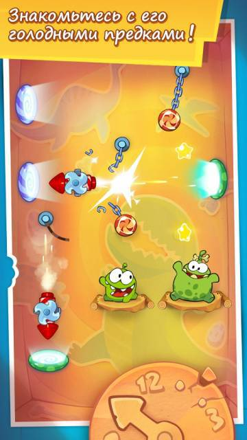 Cut the Rope: Time Travel на андроид