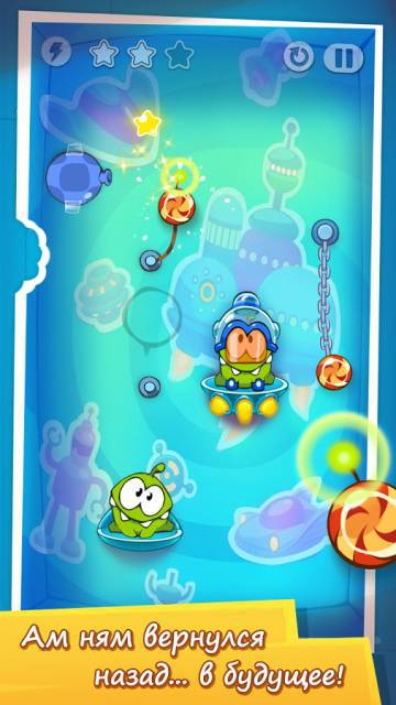 Cut the Rope: Time Travel прохождение