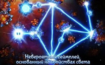 God of Light читы