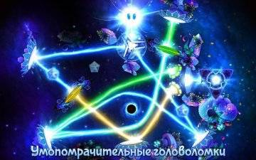 God of Light секреты