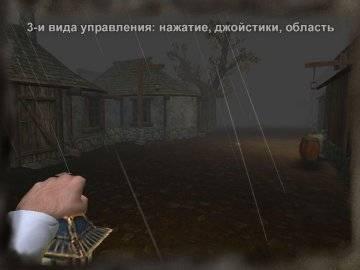 Slender Man Origins полная версия