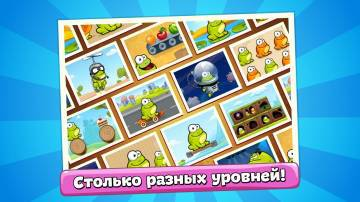 Tap the Frog HD читы