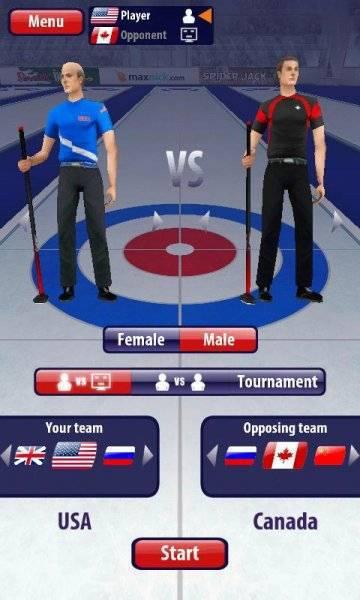 Curling на андроид