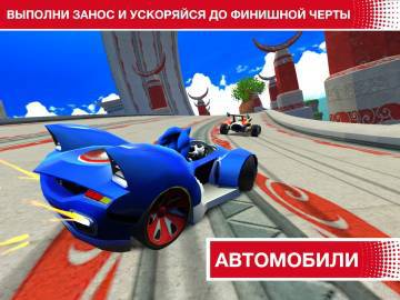 Sonic Racing Transformed читы