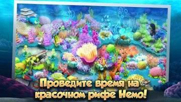 Немо Подводный мир на андроид
