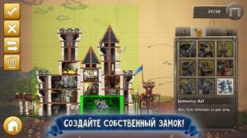 CastleStorm руссификатор