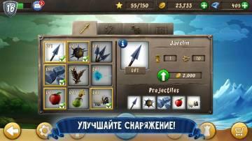 CastleStorm на русском