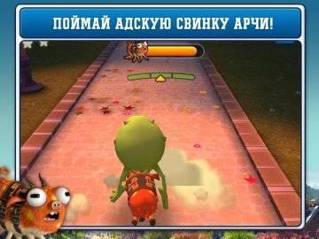 Университет Монстров читы