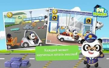 Аэропорт Dr. Panda прохождение
