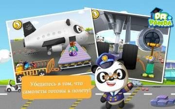 Аэропорт Dr. Panda читы