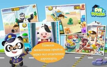 Аэропорт Dr. Panda на андроид
