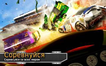 BIG WIN Racing на андроид