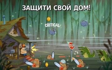 Swamp Attack взлом
