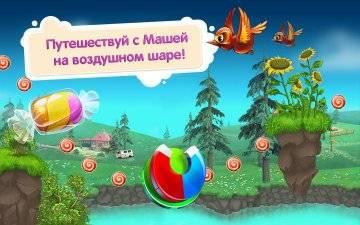 Маша и Медведь: Игра прохождение