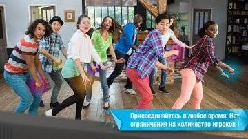 Just Dance Now читы