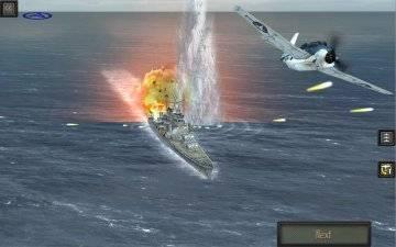 Pacific Fleet читы