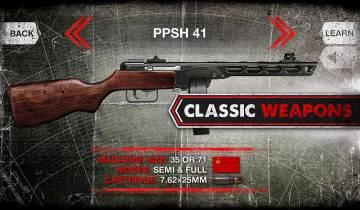 Weaphones WW2: Gun Sim взлом