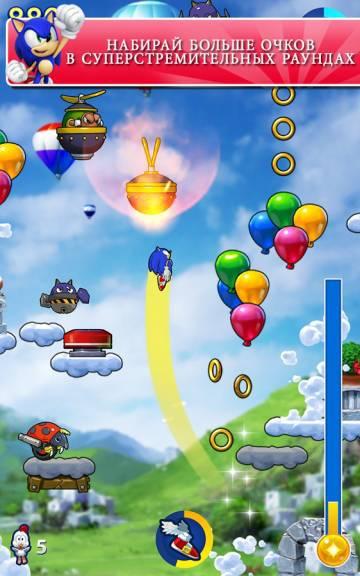 Sonic Jump Fever секреты