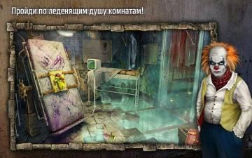 Заблудшие Души: Игрушка прохождение