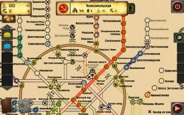 Metro 2033 Wars на андроид