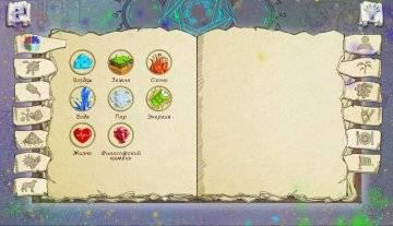 Алхимия на бумаге рецепты