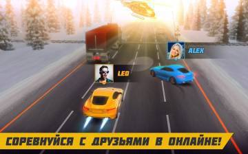 Road Smash 2 Hot Pursuit взлом