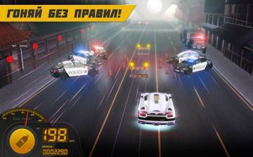 Road Smash 2 Hot Pursuit на андроид