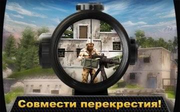 Kill Shot много денег