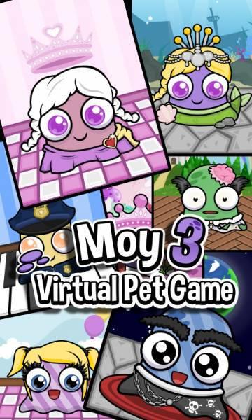 Moy 3 - Милых животных взлом