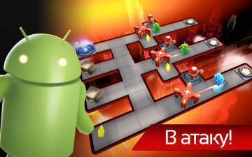 The Bot Squad: Puzzle Battles читы