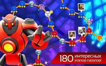 The Bot Squad: Puzzle Battles прохождение