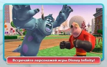 Disney Съемка взлом
