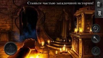 Slenderman Origins 2 Saga читы