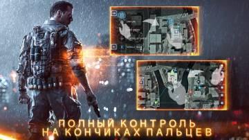 BATTLEFIELD 4 Commander на андроид