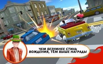 Crazy Taxi City Rush много денег