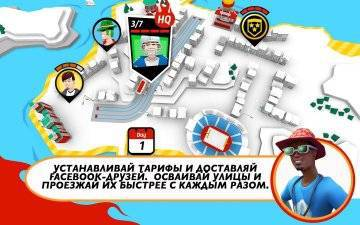 Crazy Taxi City Rush на андроид