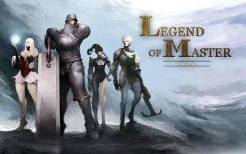 Legend of Master взлом