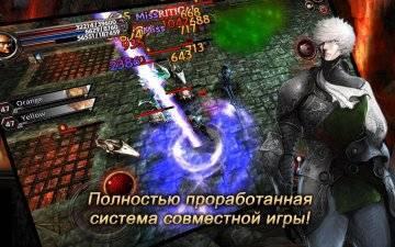 Legend of Master на андроид