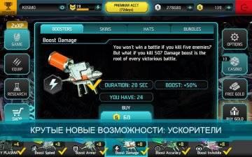 SHADOWGUN DeadZone на андроид